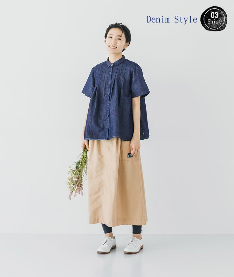 NORTHERN TRUCK 特集 デニムスタイルシャツ