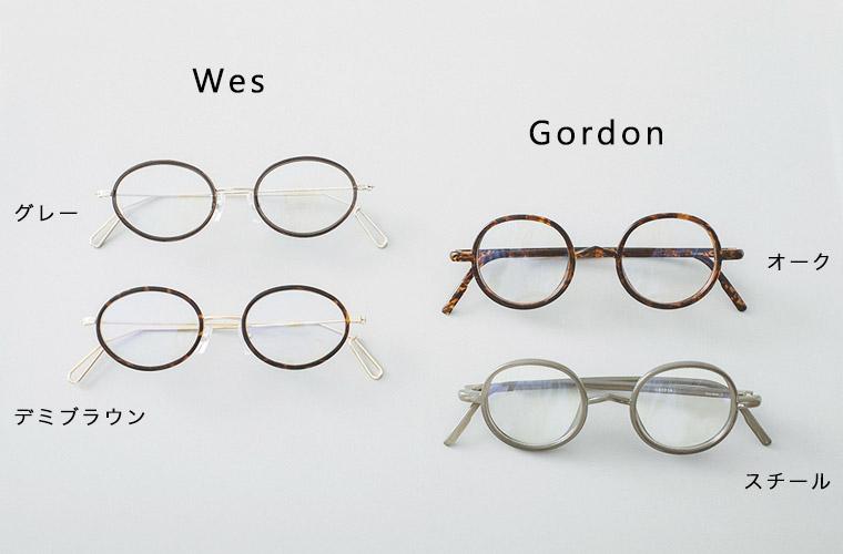 Gordon Wes
