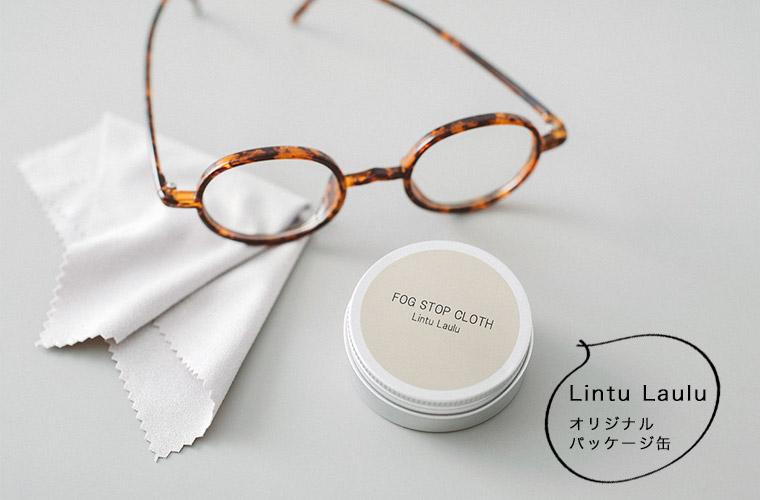 Lintu Lauluオリジナルパッケージ缶