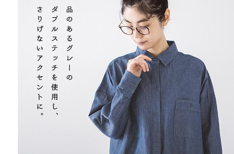 デニムワークシャツワンピースを着た女性の上半身