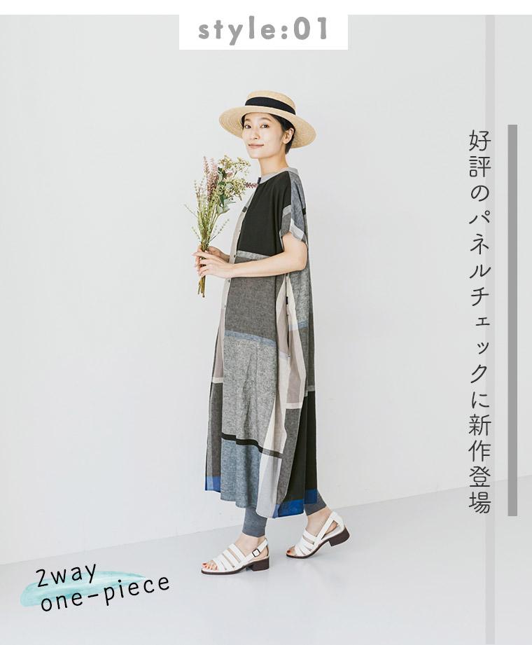 【 nop de nod 】特集 01