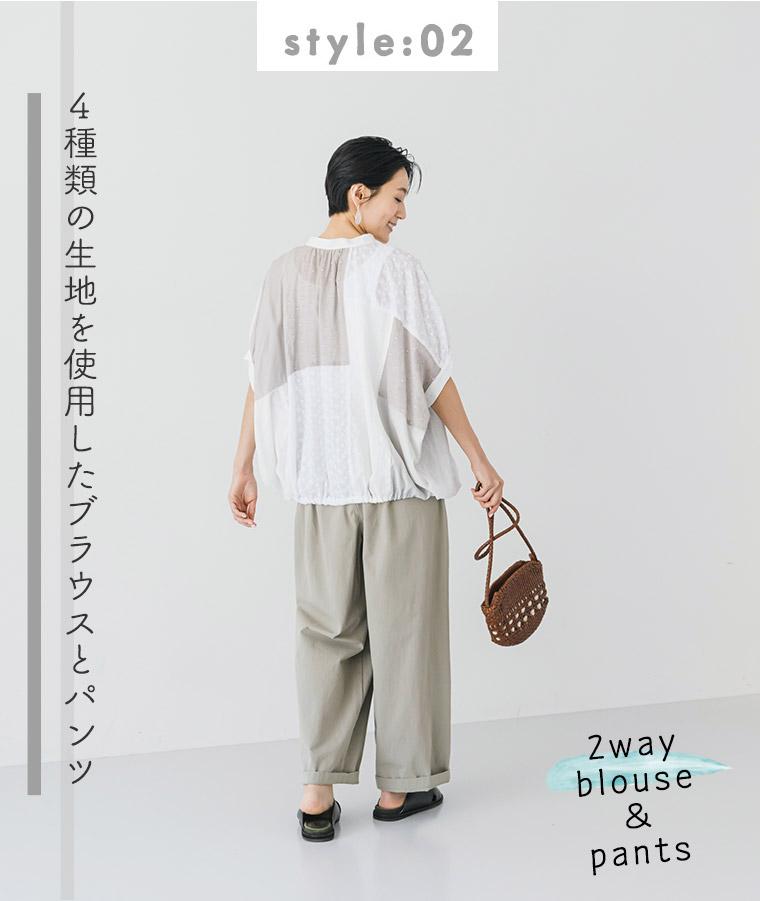 【 nop de nod 】特集 02
