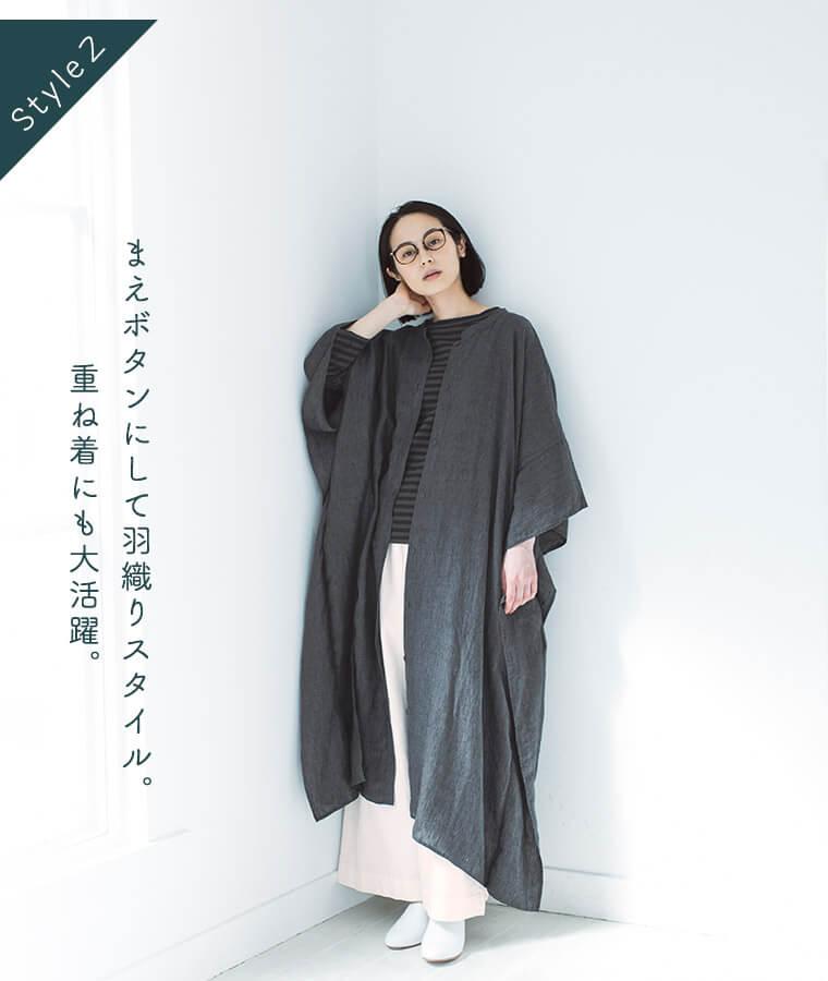 【 &yarn 】オリジナルベルギーリネンワンピース特集 スタイル2
