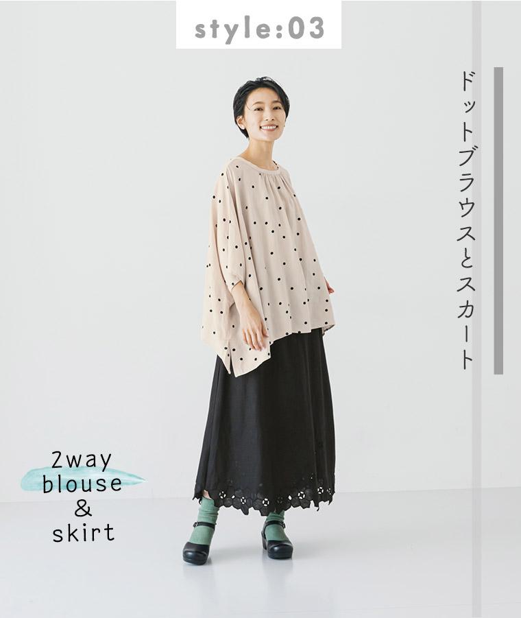 【 nop de nod 】特集 03