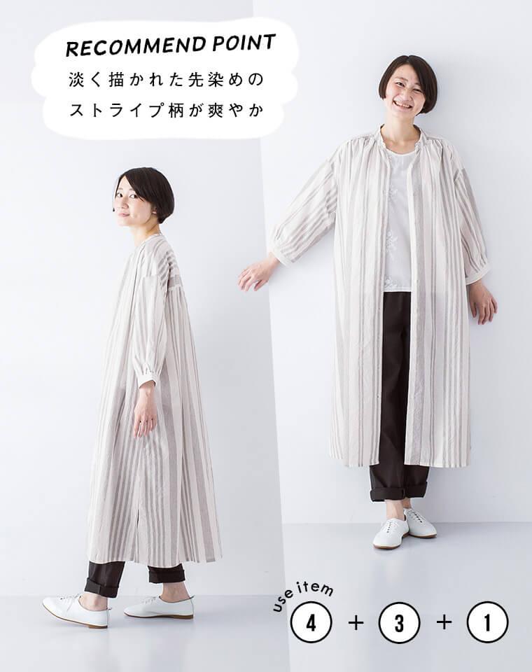 Lupilien 福袋ストライプワンピースと3D刺繍プルオーバーとストレッチゆるパンツの着こなし