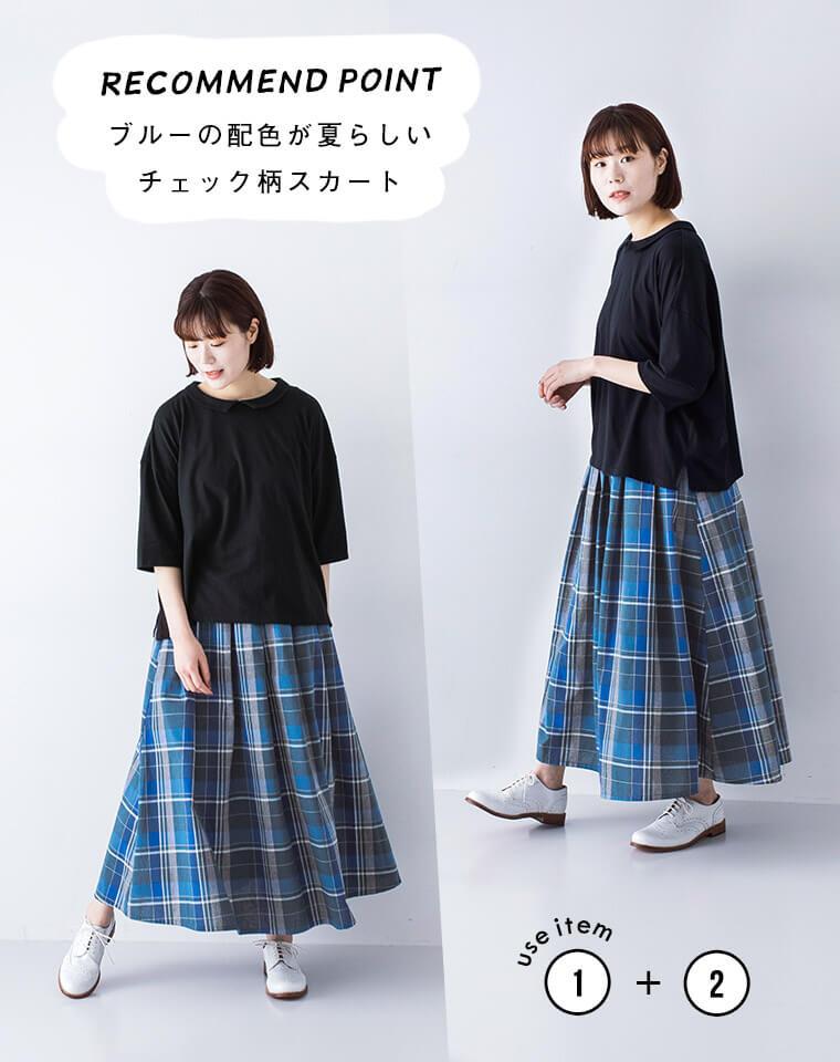 ATELIER EQUAL福袋襟付きプルオーバーとチェック柄スカートの着こなし