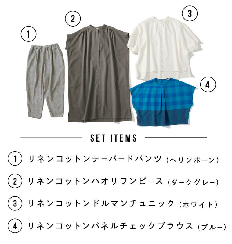blue willow福袋セット一覧
