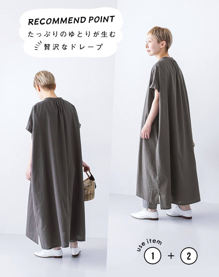 blue willow福袋羽織りワンピースの着こなし
