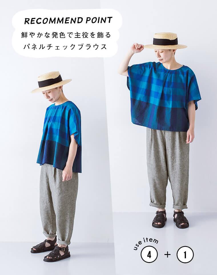 blue willow福袋ドルマンチュニックとヘリンボーンパンツの着こなし