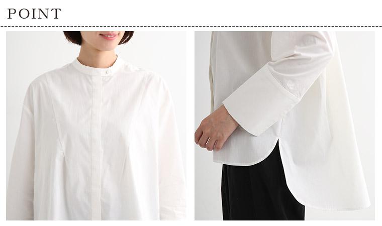 s.t.closet frabjous コットン ブラウス トラぺーズシャツ 詳細 スタンドカラー マニッシュ ギャップ