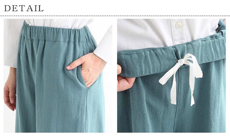 s.t.closet frabjous コットン 白ブラウス バンドカラー コックブラウス 横 全身 柔らかワイドパンツ ヘリンボーン