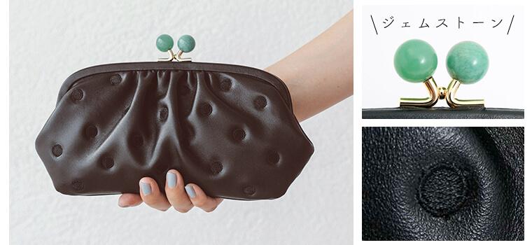 天然石を使用した長財布