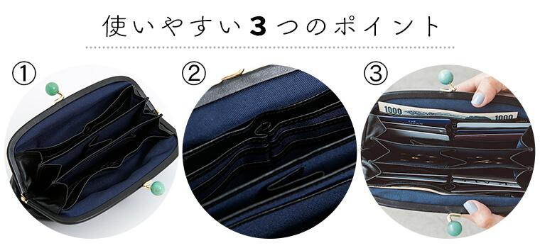 天然石を使用した長財布詳細