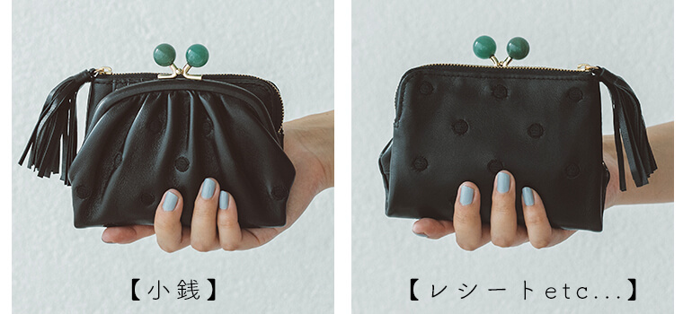 天然石を使用した二つ折り財布
