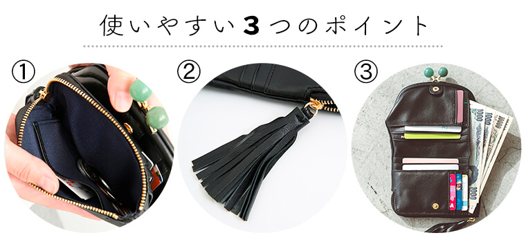 天然石を使用した二つ折り財布詳細