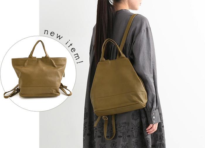 期間限定ストア【 Ampersand 】秋に持ちたいバッグ