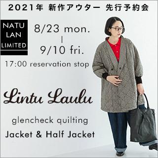 Lintu Laulu 2021年冬のアウター先行予約