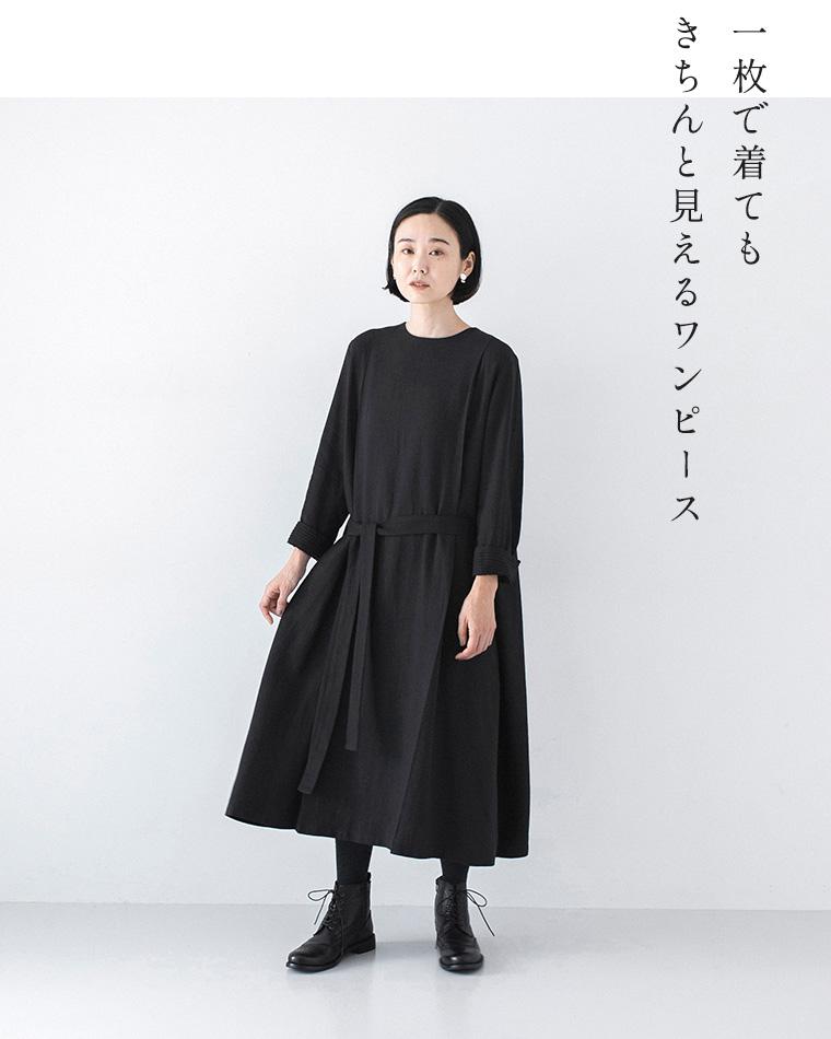 コラボレーションした付け衿とワンピースの付け襟を外したバージョン