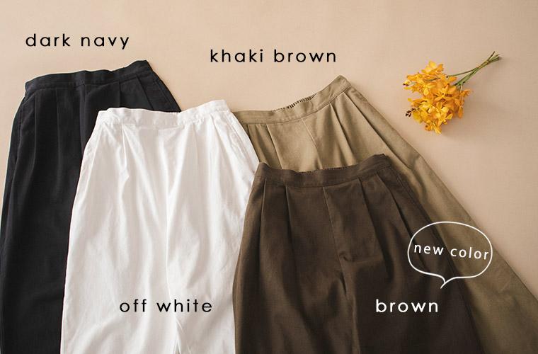dark navy off white khaki brown new color brown
