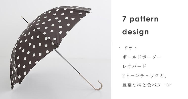 because 大人柄デザイン長傘