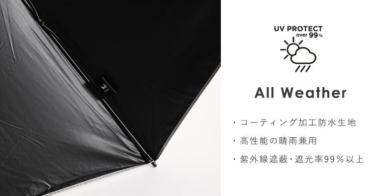 because 晴雨兼用折りたたみ傘