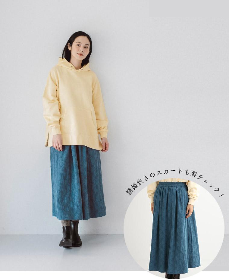 パーカとブルーのジャカードスカート