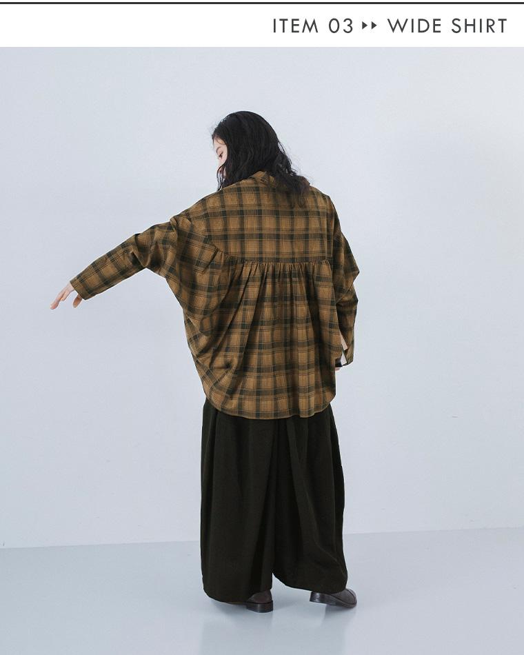 corail チェックのシャツ チェックのブラウス ナチュラン チェックプリント前後差ワイドシャツ ギャザーワイドパンツ