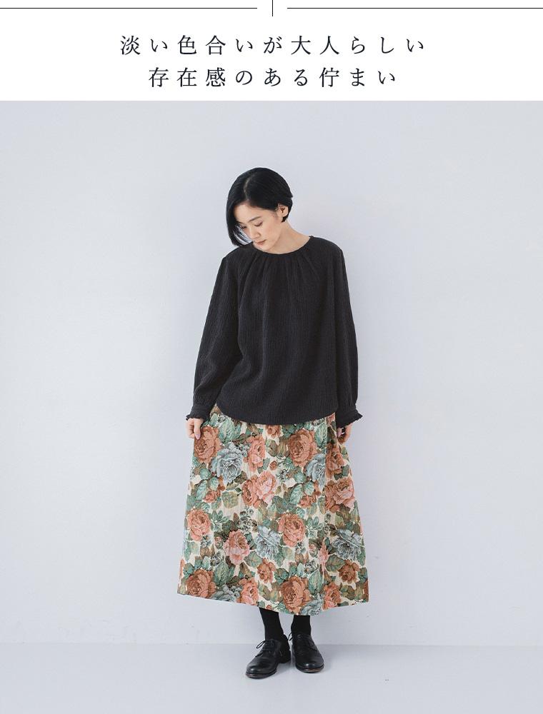 le ciel a temps doux ゴブラン織り 花柄スカート 柄スカートの着こなし ナチュラン きちんとスタイル ブラックコーデ